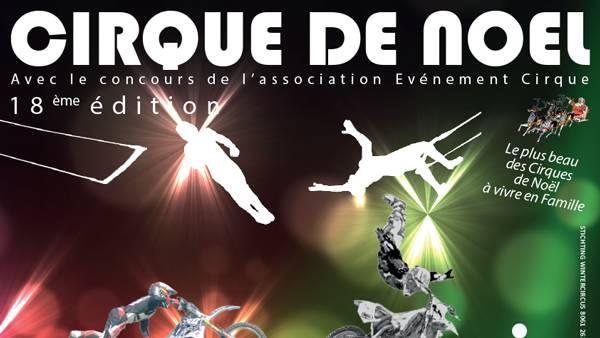 cirque-de-noel-quimper
